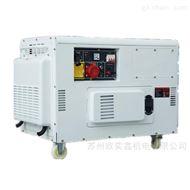 风冷双缸15KW柴油发电机价格
