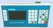 KZ-MK55 控制系统步进电机控制器