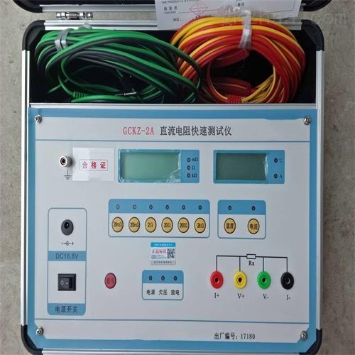 直流电阻快速测试仪 现货