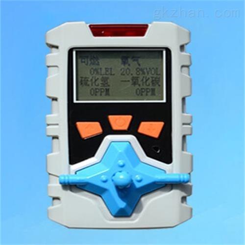 便携式复合气体检测仪 现货