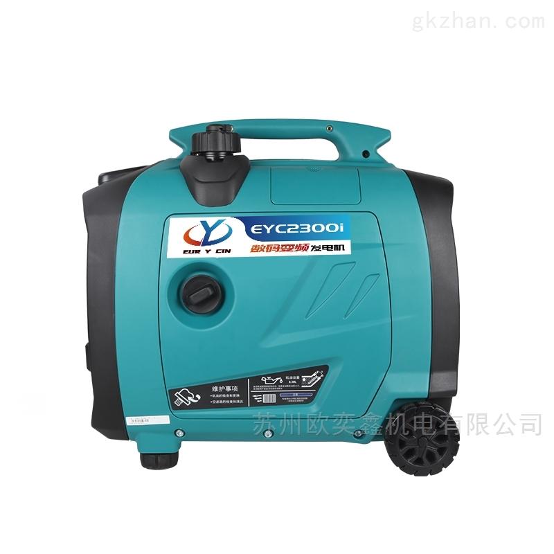 数码变频汽油发电机2KW单相220V