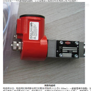 HERION DBC6UPG50002400德国HERION的安全液压阀使用条件