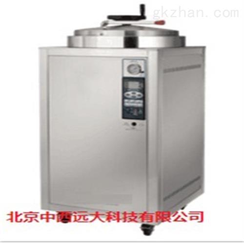 立式压力蒸汽灭菌器 现货