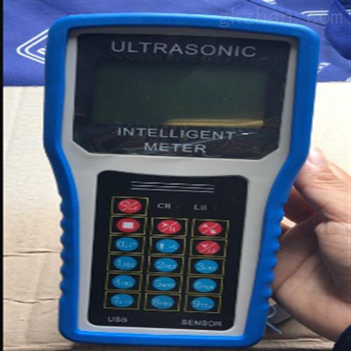 手持式超声波水深仪(中西器材)现货