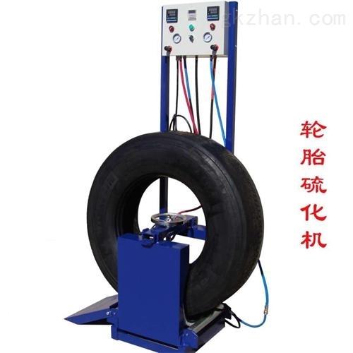 自动温控硫化补胎机 现货