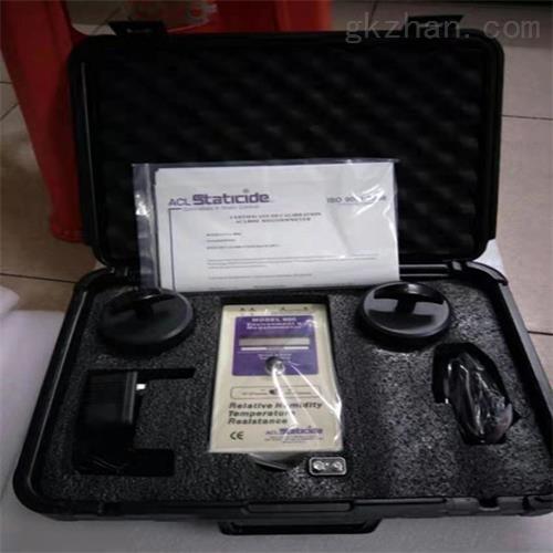 数显表面电阻测试仪(中西器材)现货