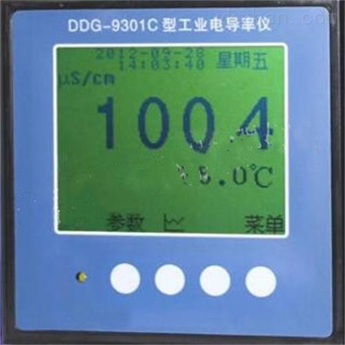 电导率仪DDG-9301D 现货