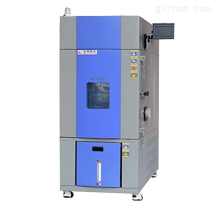 升级版SMA-100PF防爆恒温恒湿试验箱