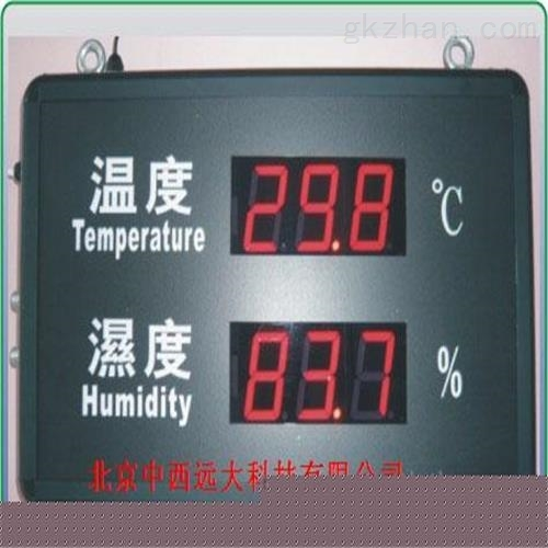工业用温湿度显示屏 现货