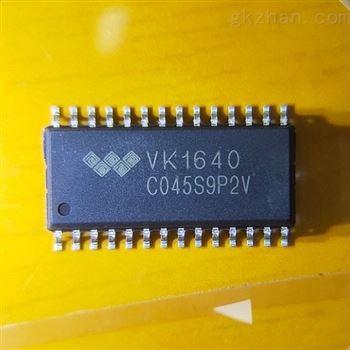 LED显示面板驱动芯片替代TM1640