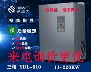 恒压供水变频调速器11~630kw