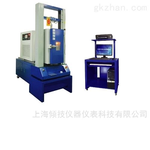 硬质塑料拉伸试验机