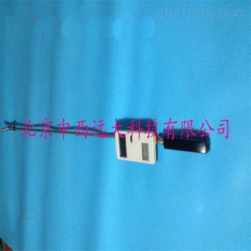 便携式冷却水测温仪(中西器材)现货