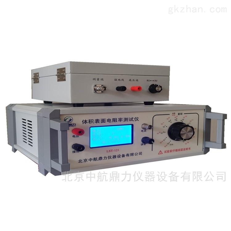 液体体积电阻率测量仪