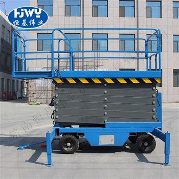 液壓升降車廠家直銷,價格合理可定制