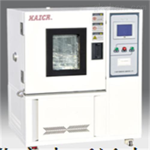 液压油热稳定性测定仪 现货