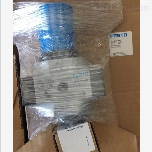 费斯托减压阀操作资料,德国品牌FESTO