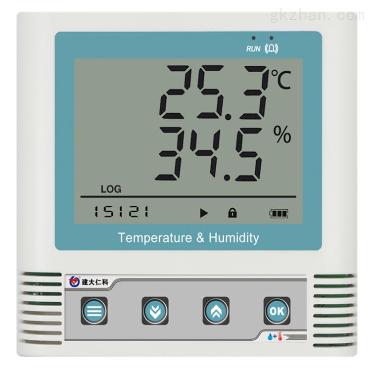 建大仁科温湿度记录仪药店冷链实验室高精度