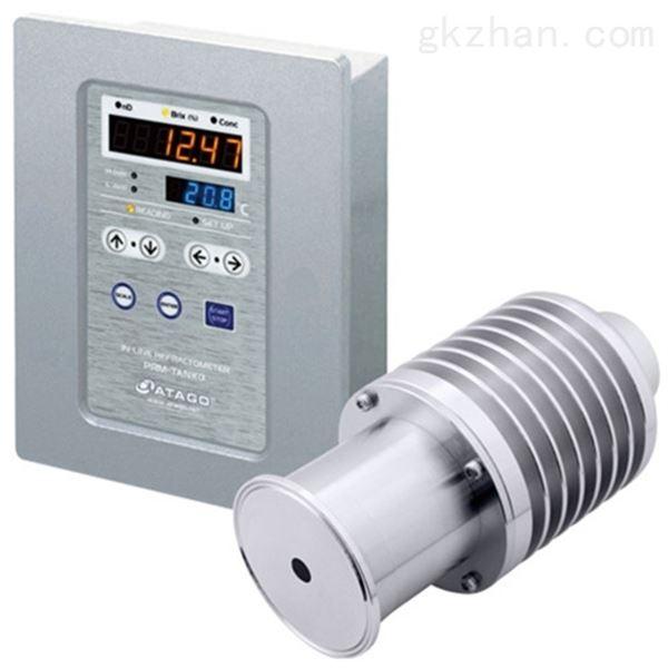 ATAGO(爱拓) 高精度容器壁安装在线折光仪