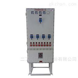 一控二防爆水泵控制箱