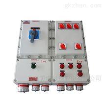 BXMD防爆应急照明集中电源配电箱