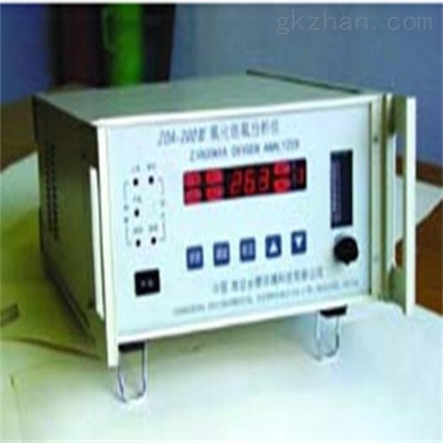 氧化锆氧分析仪(中西器材)现货