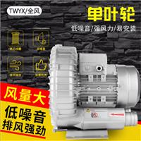 白酒灌装机用高压旋涡气泵