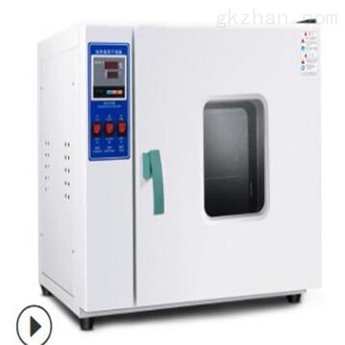 电热恒温鼓风干燥箱(中西器材)现货