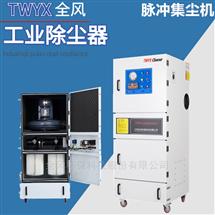 JC-2200-4-Q苏州手摇磨床吸尘器