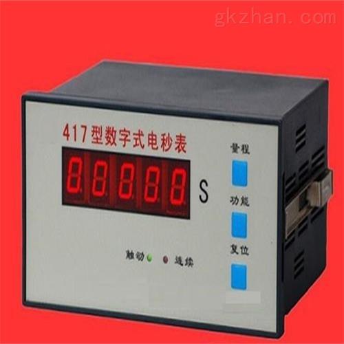 417安装式电秒表 现货