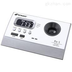 Po-1ATAGO(爱拓)便携式旋光仪