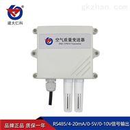 RS-PM-N01-2建大仁科 pm2.5检测仪pm10空气质量监测仪