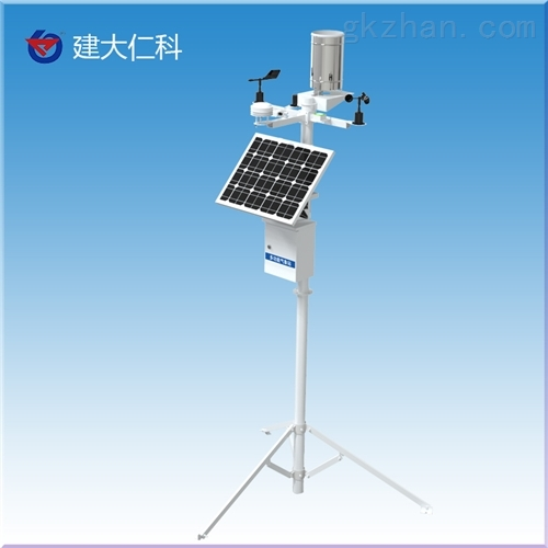 建大仁科室外气象站 小型气象监测站