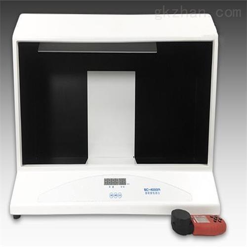 澄明度检测仪(中西器材)仪表