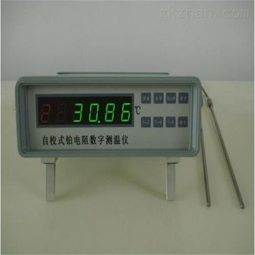 自校式铂电阻数字测温仪 仪表