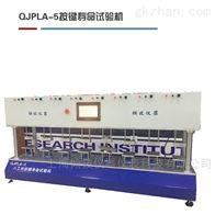 QJPLA-5键盘按键寿命试验机