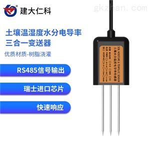 RS-SD-TR-建大仁科 土壤水分温度电导率传感器