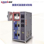 高低温实验箱多少钱