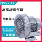 紙張輸送高壓風機
