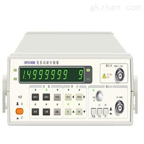 多功能计数器 仪表