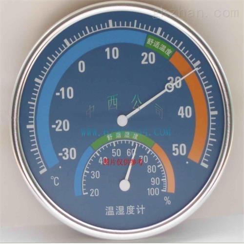 壁挂式温湿度计 仪表