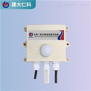 RS-GZCO2WS-N01-建大仁科 光照CO2温湿度变送器