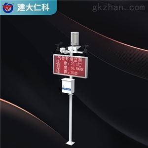 RS-QXZN农业大棚气象站