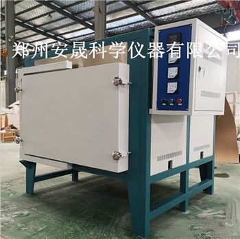 DPF再生高溫爐