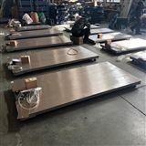 DCS-HT-A1.2*1.5m防水平台秤 1000kg不锈钢电子地磅