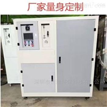 電子廠化驗室廢水處理處理設備0.5噸水量