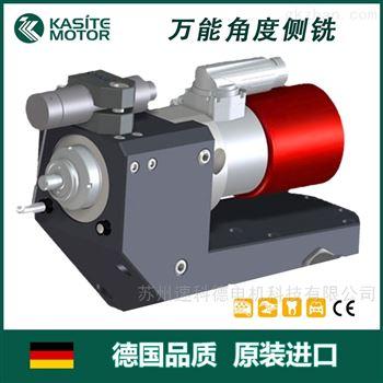 SycoTec任意角度側銑加工進口主軸4033系列