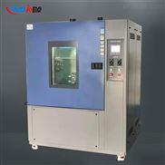 臭氧老化试验箱橡胶老化高低温测试箱
