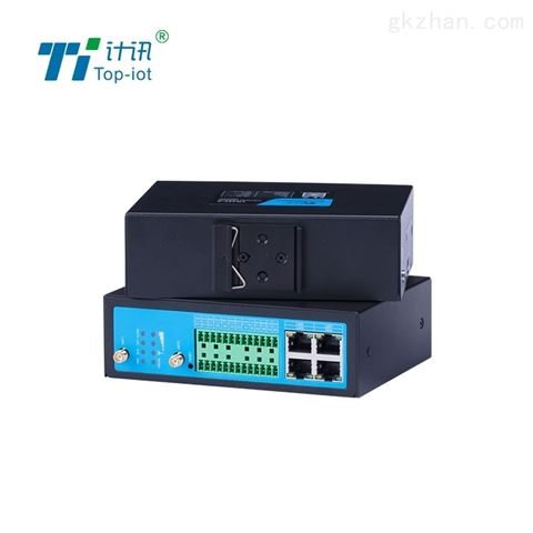 5G边缘计算智慧路灯杆网关 poe供电
