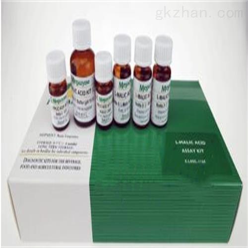 L-苹果酸检测试剂盒 仪表